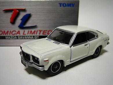 TL0049