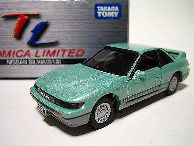 TL0092