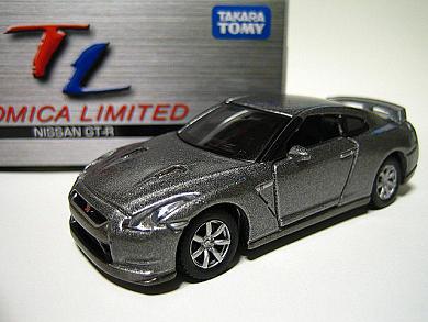 TL0099