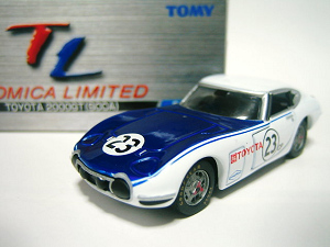 TL0040 ①