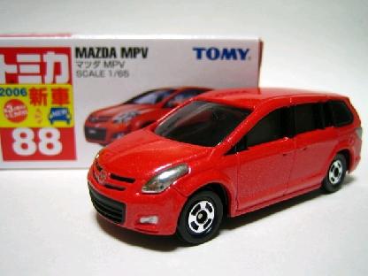 2006年11月発売 088-4