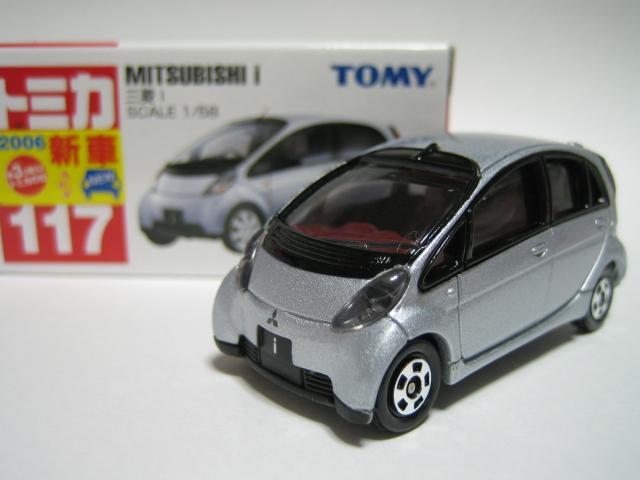 2006年7月発売 117-4