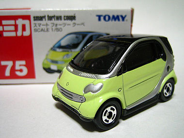 2005年3月発売 75-7