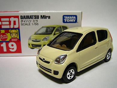 2007年10月発売 019-6