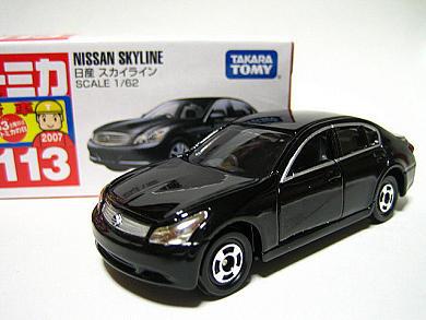 2007年10月発売 113-2