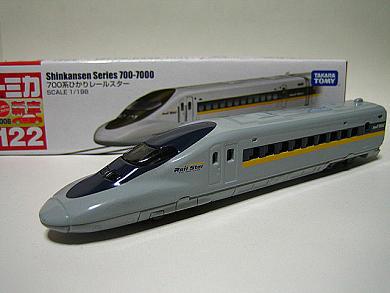 2008年12月発売 122-1