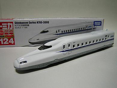 2008年12月発売 124-1