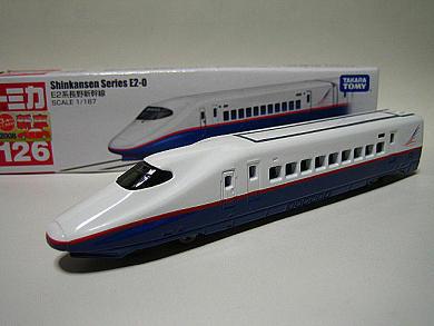 2008年12月発売 126-1