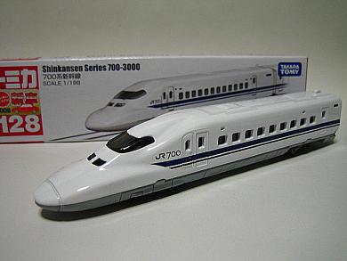 2008年12月発売 128-1
