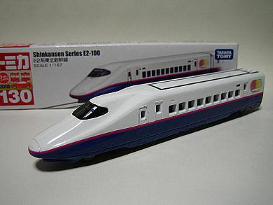 2008年12月発売 130-1