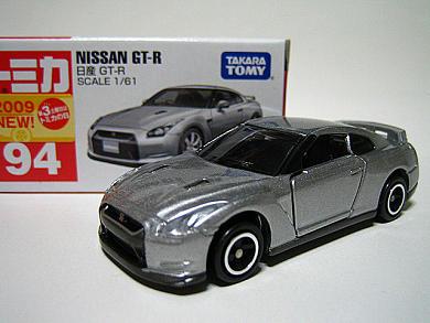 2009年1月発売 094-6