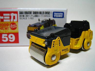 2009年2月発売 059-3