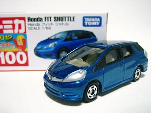 2012年3月発売 100-5