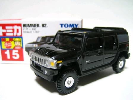 2007年1月発売  015-7