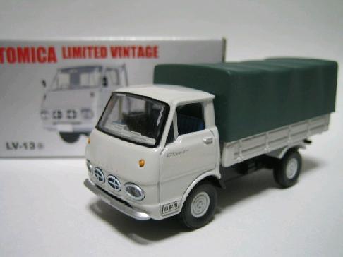 LV-13a