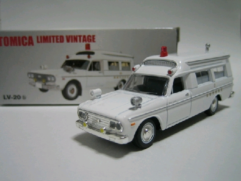LV-20b