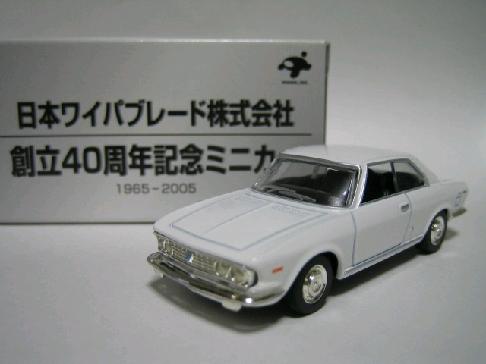 LV-SP01
