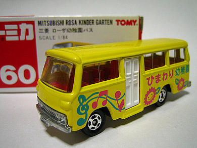 2005年3月絶版  60-2