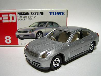 2007年9月絶版 008-5