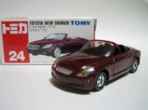 2005年9月絶版 024-6